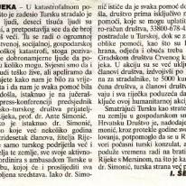 Pomoć 1999 - Novi List